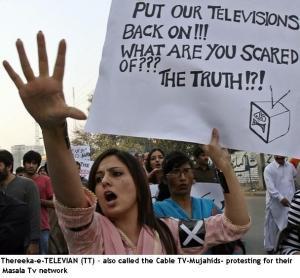 PAKISTAN-MEDIA-EMERGENCY-PROTEST